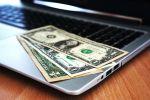 4 consejos para dar el mejor destino a tu dinero en tiempos de incertidumbre